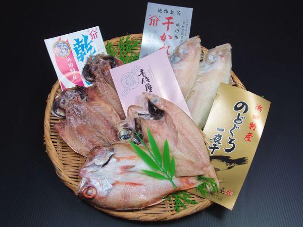 絶妙な味わいをお楽しみください 魚介類 値引き 魚貝類 ふるさと納税 水かれい 新品■送料無料■ 946.香住屋のこだわり干物 あじ干物 のどぐろ