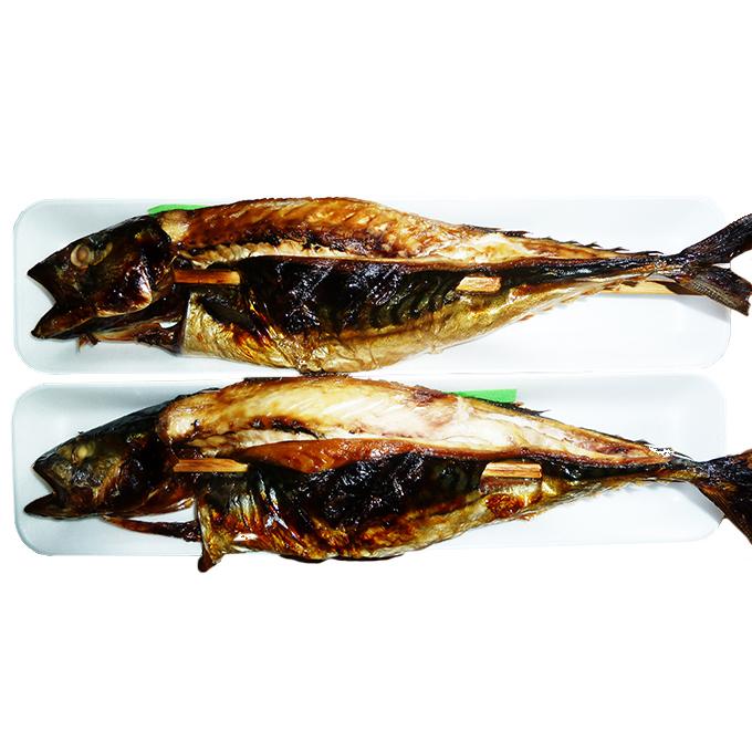 【ふるさと納税】雲南名物 焼き鯖 2本入り 【魚貝・加工品・さば・サバ】