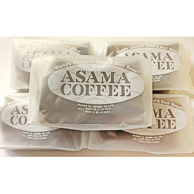 【ふるさと納税】雲南ダイヤモンドブレンド (粉) 【飲料類・コーヒー・珈琲・コーヒー豆】