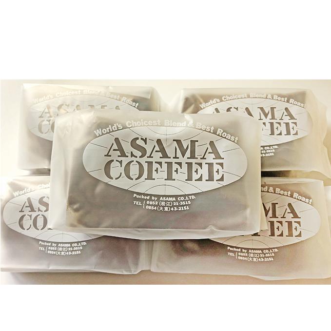 【ふるさと納税】雲南ダイヤモンドブレンド (豆) 【飲料類・コーヒー・珈琲・コーヒー豆】