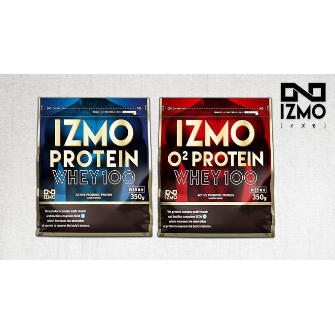 【ふるさと納税】IZMOプロテイン 【健】セット(チョコ) 【加工食品・美容・サプリメント・スポーツ・サポート】 お届け:※お申込み状況により、お届けまで1か月~2か月かかる場合がございます。