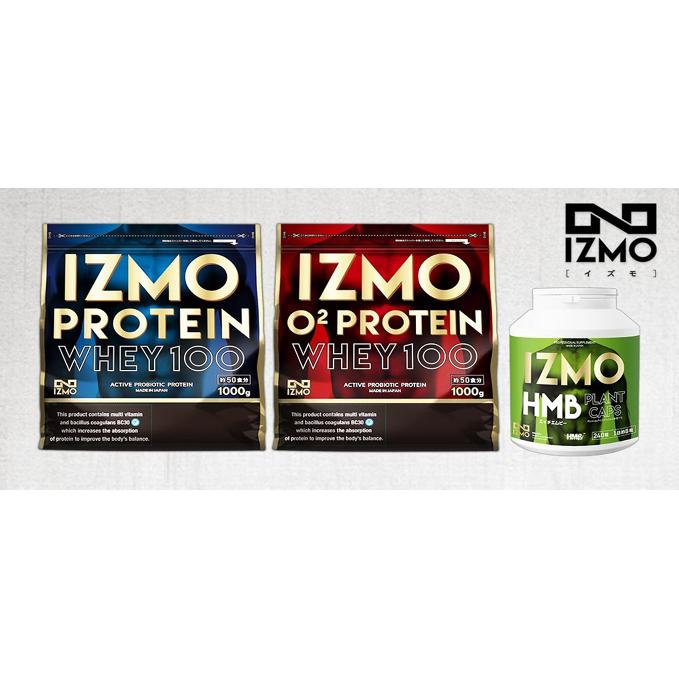【ふるさと納税】IZMOプロテイン 【柔】セット(ストロベリー) 【加工食品・美容・サプリメント・スポーツ・補助食品】 お届け:※お申込み状況により、お届けまで1か月~2か月かかる場合がございます。