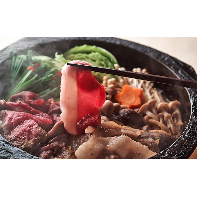 【ふるさと納税】おおち山くじら(イノシシ肉)味噌すき鍋セット1.7kg 【お肉・鍋セット・すき焼き】