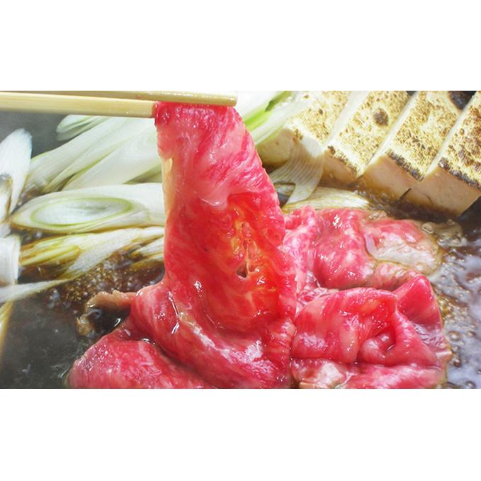 【ふるさと納税】【とろける美味しさ】石見和牛 ロースすき焼き用 550g 【牛肉・お肉】