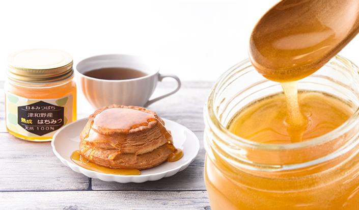 【ふるさと納税】【希少品】2年物!100%天然 日本蜜蜂のはちみつ300g(瓶入)2個