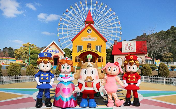 おもちゃ 王国 岡山