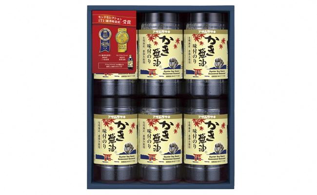 特選かき醤油で味付けしました ふるさと納税 かき醤油味付のりセットKN-30 永遠の定番モデル 国内即発送 A-147