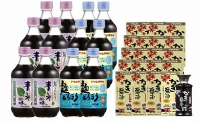 【ふるさと納税】2-14 かき醤油&麺つゆ詰め合わせ