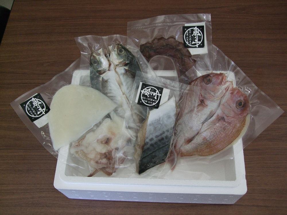 【ふるさと納税】B-05 北木島の天然灰干し・魚々干し