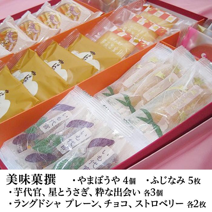 ラングドシャ 洋菓子
