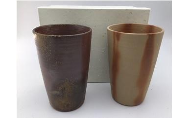 ふるさと納税 0013-I-005 バーゲンセール 備前焼 輸入 紅白セット フリーカップ ビアカップ