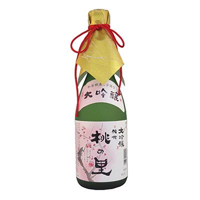 岡山県赤磐市 ふるさと納税 赤磐酒造 専門店 大吟醸 720ml×1本 日本酒 桃の里 AL完売しました お酒