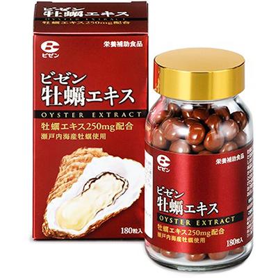 【ふるさと納税】ビゼン牡蠣エキス 【健康食品】