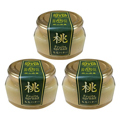 ショッピング 岡山県赤磐市 ふるさと納税 ももバター 桃スプレッド 120g×3個 乳製品 桃 加工食品 もも 品質保証 バター