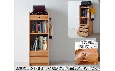 【ふるさと納税】PP-29 アルダーのランドセルラック 家具 棚