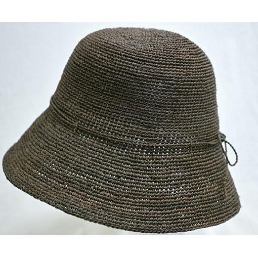 【ふるさと納税】天然ラフィア 手編みクロッシェ帽子 ブラック 【ファッション・ファッション小物】