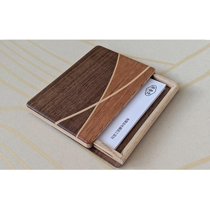 【ふるさと納税】木製 寄木 名刺入れ・カードケース 【C】 【工芸品・民芸品・雑貨・日用品】