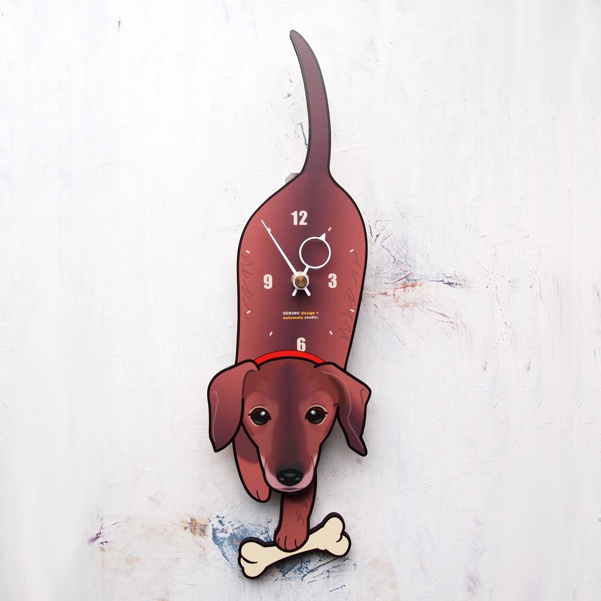 手の部分が振り子になった壁掛け用時計 お値打ち価格で メーカー在庫限り品 ふるさと納税 スムースダックス-犬の振り子時計 D-44