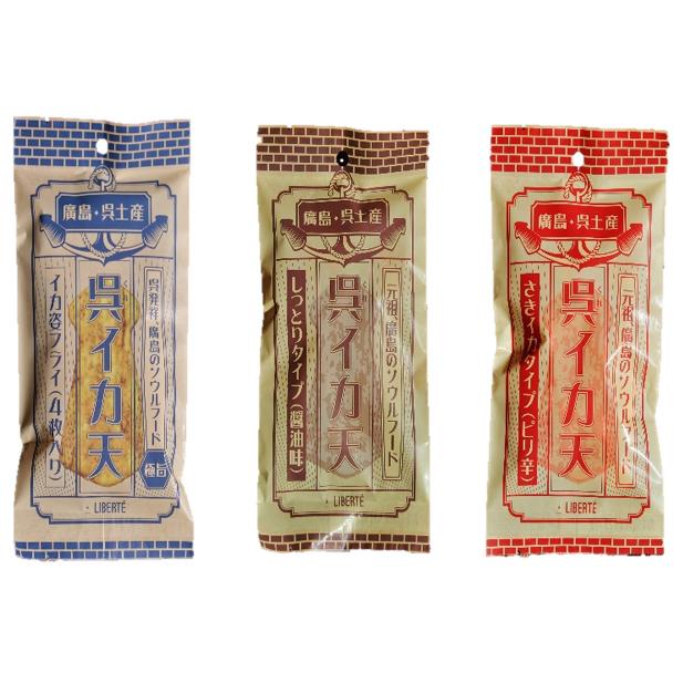 広島県呉市 ふるさと納税 三大呉イカ天 出群 3種類セット 18袋 スナック 大特価 スイーツ お菓子 駄菓子