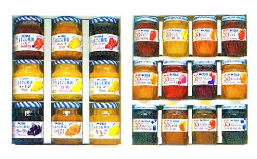 ジャム セット パン 【ふるさと納税】C300 アヲハタ まるごと果実9瓶セットと55ジャム12瓶セット【合計21瓶】