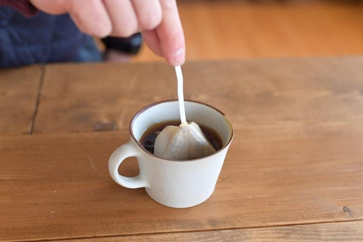 【ふるさと納税】【尾道むかいしまのコーヒー屋】スペシャルティコーヒーで作ったティーバック式コーヒーバッグお試し9個(9種1個ずつ)セット