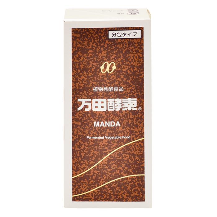 【ふるさと納税】万田酵素 ペースト 分包 タイプ 50g 健康補助食品 発酵 毎日 美容