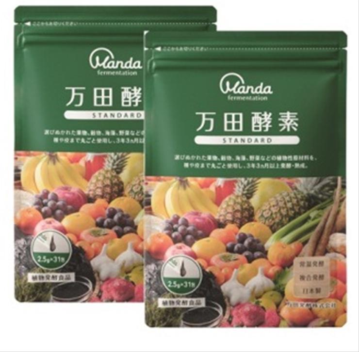 【ふるさと納税】万田酵素 ペースト 分包 タイプ STANDARD ×2袋 健康補助食品 発酵 毎日 美容