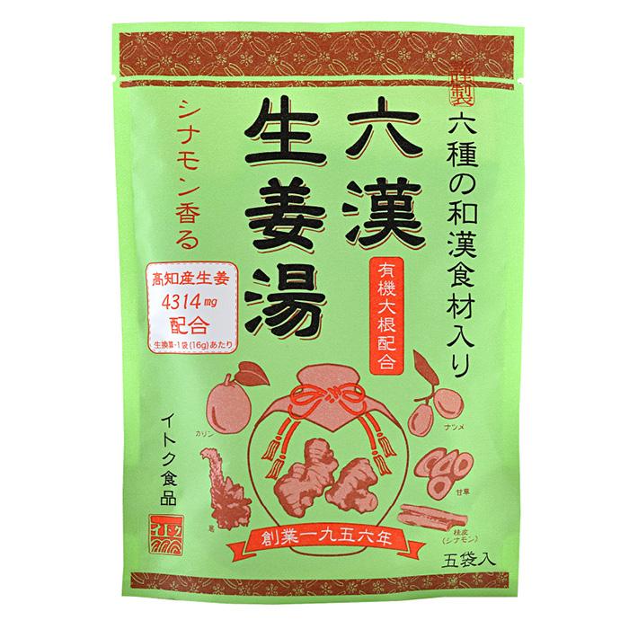 【ふるさと納税】六漢生姜湯 10袋入