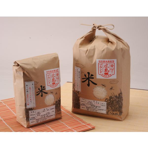 【ふるさと納税】LR1006 布野町米食べ比べセット(コシヒカリ&ミルキーサマー)(新米 )