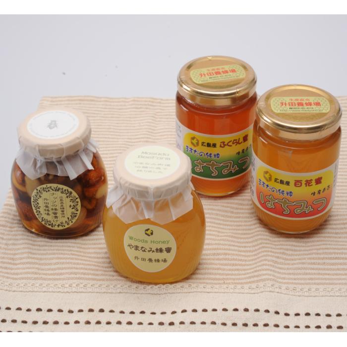 ふるさと納税 MH1502 訳あり 升田養蜂場のはちみついろいろセット 新作アイテム毎日更新