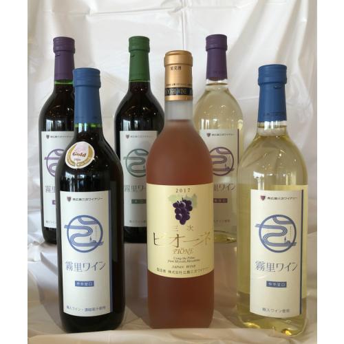 【ふるさと納税】MA3001 霧里フルセット&ピオーネワイン6本セット