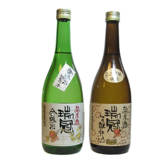 【ふるさと納税】MA1203 山岡酒造の味わい純米 熟成酒セット