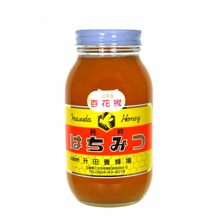 【ふるさと納税】MH1301 升田養蜂場の『百花蜂蜜』