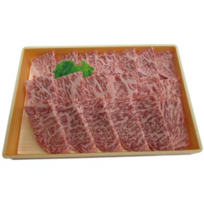 【ふるさと納税】RB251 広島牛ロース肉(焼肉用)【2.5P】