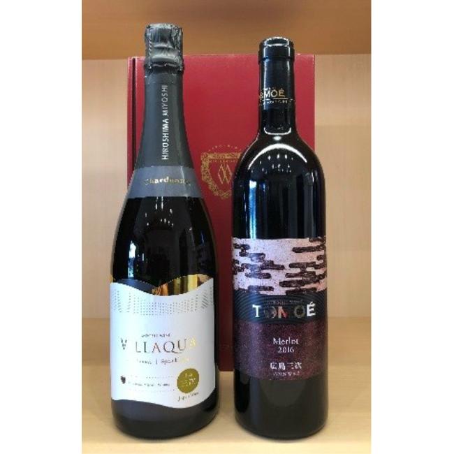 【ふるさと納税】MA208スパークリングワインとTOMOEワイン赤セット【2P】