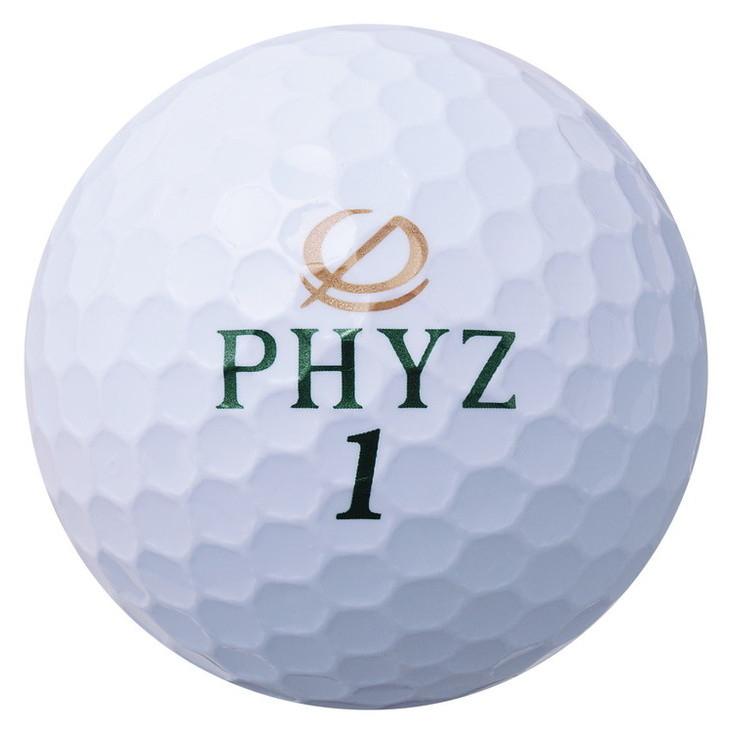 【ふるさと納税】PHYZ5 4ダースセット(5色の中から1色)