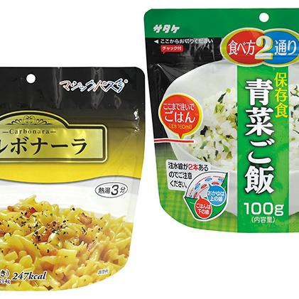 【ふるさと納税】保存食 青菜ご飯&カルボナーラ 【惣菜】