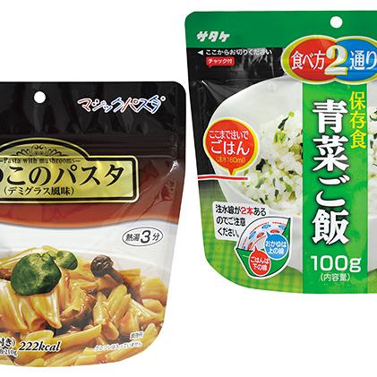 【ふるさと納税】保存食 青菜ご飯&きのこのパスタ 【惣菜】