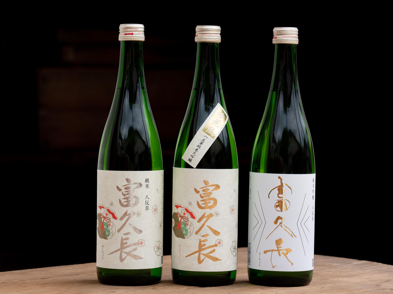 広島酒米のルーツ「八反草」で醸したフラッグシップ酒3種 【ふるさと納税】富久長 幻の酒米「八反草」セット