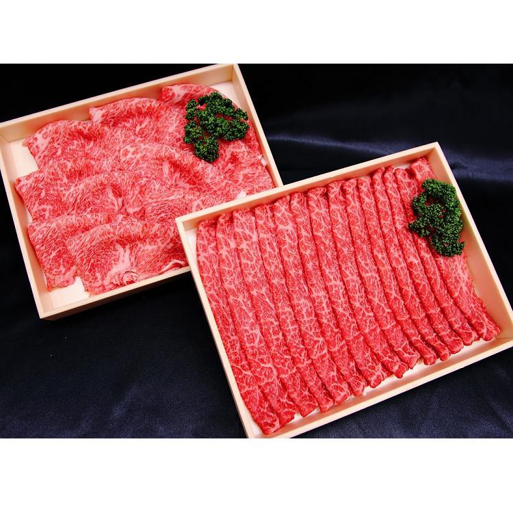 B-002【ふるさと納税】阿知須和牛すき焼きうすぎりセット