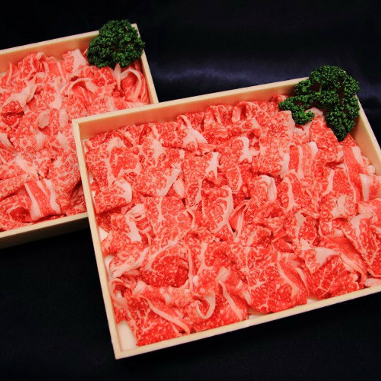 C-001【ふるさと納税】阿知須和牛切り落とし肉1kg
