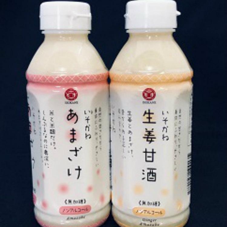 D-052【ふるさと納税】いそかねの米と米麹だけで作った甘酒・生姜甘酒セット