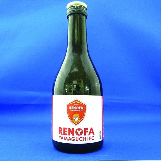 D-061【ふるさと納税】山頭火 純米吟醸酒レノファボトル6本セット