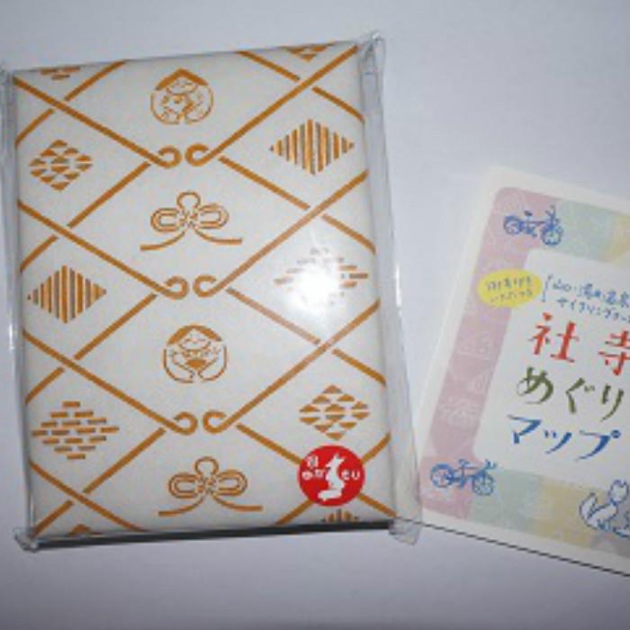 D-114【ふるさと納税】湯田温泉オリジナル御朱印帳(大内人形)