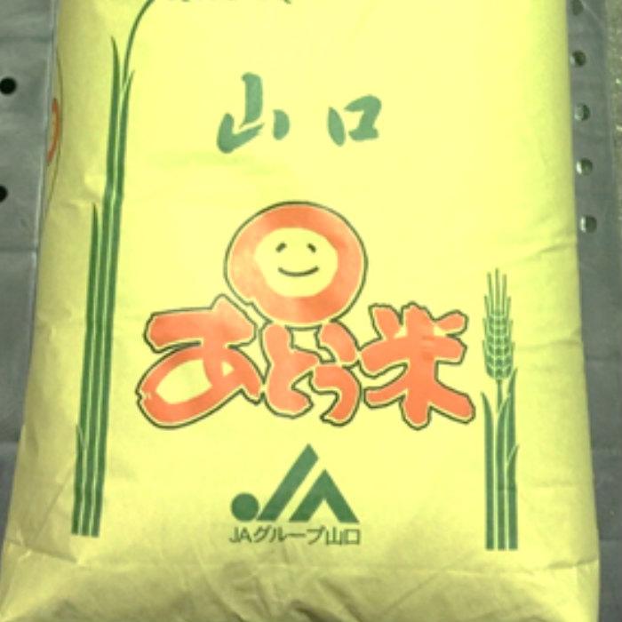 C-013【ふるさと納税】特別栽培米阿東産コシヒカリ玄米30kg
