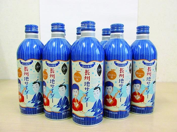 30D-061【ふるさと納税】長州地サイダー(夏みかん)