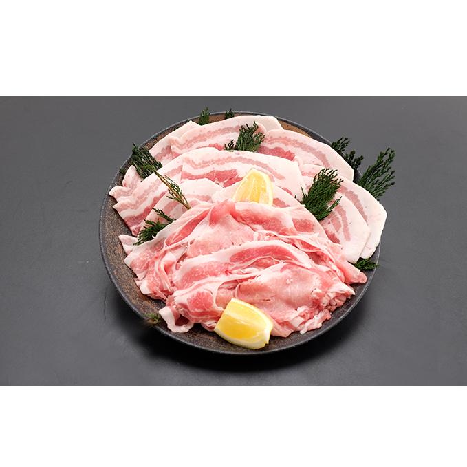 山口県萩市 ふるさと納税 むつみ豚セット ロース お肉 バラ 激安 販売 激安特価 送料無料 豚肉 お届け:中元 歳暮の繁忙期は不可 しゃぶしゃぶ