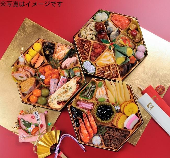 【ふるさと納税】F-108 「中国料理・敦煌」総料理長監修 おせち料理宴