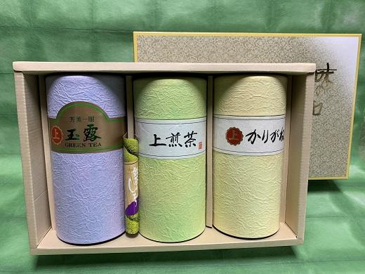【ふるさと納税】高級緑茶「伝承の味」セット(J-3)