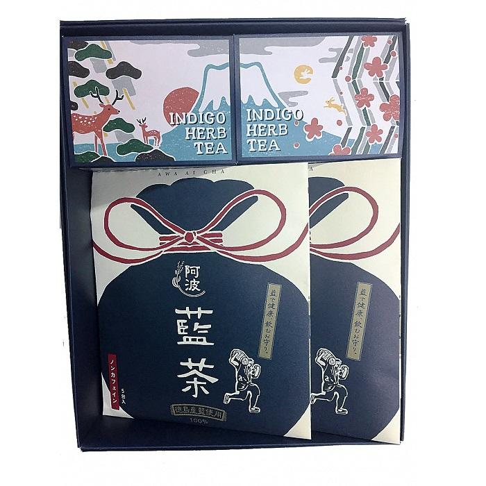 【ふるさと納税】A050a 【藍食人】ハーブティー2箱と阿波藍茶2袋セット